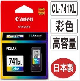CANON CL~741XL 彩色高容量墨水匣^(歐立世 館OLIX^)