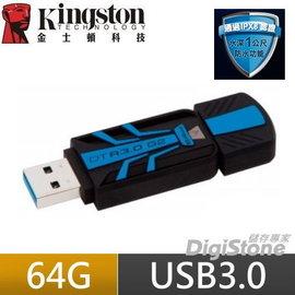 ~免 ~Kingston 金士頓 DTR30G2 DataTraveler R3.0 G2