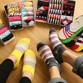 春夏男襪女士船襪短襪中筒隱形襪男人襪情侶襪薄款滌棉襪子~韓風館~
