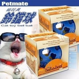 貓玩具鈴鐺球 美國petmate^~超取^~wellcat