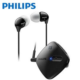 支援 NFC 配對~PHILIPS~飛利浦 SHB5100 第 入耳式無線藍牙耳機 麥克風