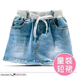 歐美時尚女童經典口袋牛仔裙 短裙 90-150【HH婦幼館】