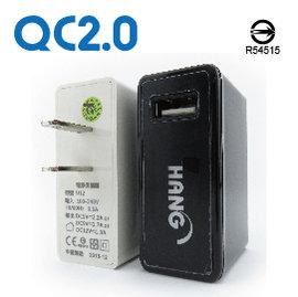 ~雅客欣~HANG~ 合格 USB QC2.0快充充電頭~2.2A 手機平板小米 iPho
