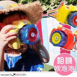 兒童燈光音樂相機玩具 吹泡泡遊戲機【HH婦幼館】