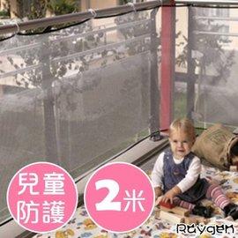 家庭陽台/家庭樓梯 安全護網 200X74cm【HH婦幼館】