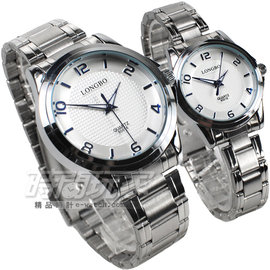 LONGBO 情人對錶 數字時刻  腕錶 白色 對錶 L80016白大 L80016白小