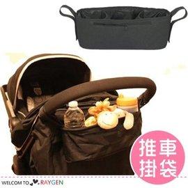 多功能嬰兒推車分格掛袋 收納袋 媽咪包【HH婦幼館】