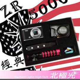 CASIO EX~ZR5000 32G全配 美式風格 ^( 貨^)