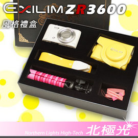CASIO EX~ZR3600 32G全配 夏日限定風格 ^(黃色馬卡龍^) ~ 群光 貨