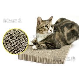 〈大〉貓抓板( 40x24x3.8cm,瓦楞紙)^~wellcat