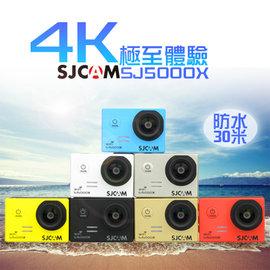 ~附保單 一年~送原電SJCAM  SJ5000X 4K畫質 WI~FI 航拍  攝影機