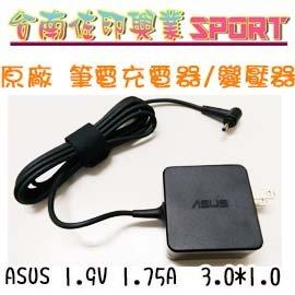 ^~台南佐印^~ 變壓器 充 華碩 19V 1.75A 3.0^~1.0  ASUS 筆電