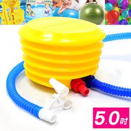 抽充兩用5吋腳踩打氣筒P260-05 (打氣桶充氣筒充氣桶.手動幫浦打氣機PUMP.適用游泳池.瑜珈球抗力球充氣球.推薦哪裡買)