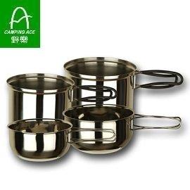 ^~ CAMPING ACE 野樂 ^~ 攜帶式雙人炊具 兩人鍋 不鏽鋼 登山 露營  A