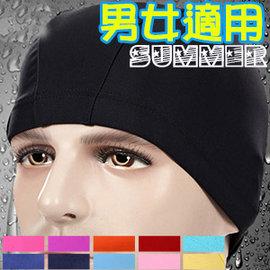 俐落純色.高彈性布泳帽E311-A11111 (游泳帽子.玩水戲水游泳用品.戶外水上活動.運動健身.游泳衣泳裝配件.推薦.哪裡買專賣店)