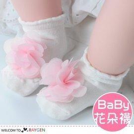 甜美女童立體花朵造型襪 短襪【HH婦幼館】
