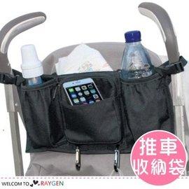 多功能嬰兒推車掛鉤掛袋 收納袋【HH婦幼館】