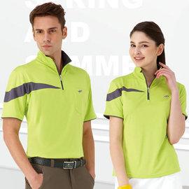 ~Londa Polo~吸濕排汗女版短袖POLO衫^(P41417^)亮綠色