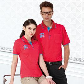 ~Londa Polo~吸濕排汗男版短袖POLO衫 P49963 珊瑚紅色