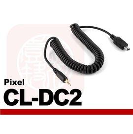 ~壹玖柒伍~Pixel CL~DC2 遙控器連接線 Nikon D7100 D7000 D