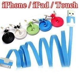 [AA005]iphone 4/4S/3GS/touch ipad ipod ipod2 usb 彩色小麵條扁線/拉麵線/傳輸線 / 充電線 (1米/1M)