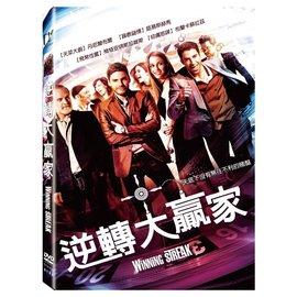 逆轉大贏家 Winning Streak DVD