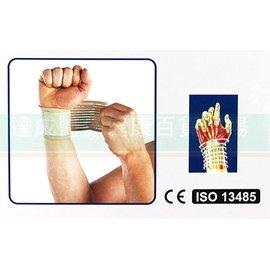 達成醫療 愛民護具 護手腕 WS~301 自黏可調整式護手腕 護腕 保護 保護固定
