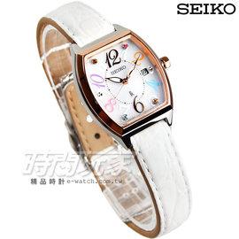 精工錶 SEIKO LUKIA 太陽能氣質優雅 玫瑰金女錶 真皮 白x玫塊金錶框 SUT2