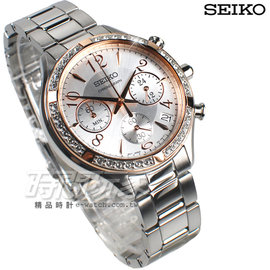 SEIKO 精工錶 三眼多 計時腕錶 晶鑽數字時刻 白色x玫瑰金 女錶 SSB892P1~