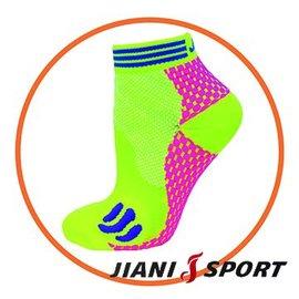 ^~JIANI SPORT^~MST檢驗款 重壓型 超馬慢跑短襪 JS15 螢光黃粉 ML