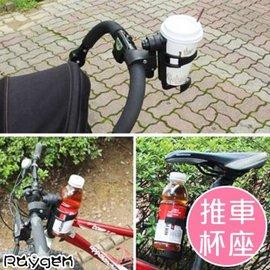 嬰兒手推車 自行車水壺架/水杯奶瓶【HH婦幼館】