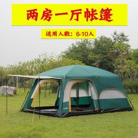 全台最低房價^!兩房一廳只要11900元自動帳篷多人團體大帳篷