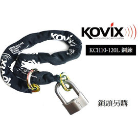 ~KOVIX KCH10~120L 鋼鍊~鏈條長120cm 粗10mm 無鎖頭鏈條 全特殊