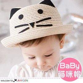 超萌貓咪造型兒童草帽 遮陽帽【HH婦幼館】