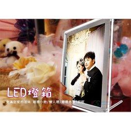 ~微笑 e商城~招財貓LED B4~LED超薄燈箱 LED燈箱 LED廣告招牌 壓克力燈箱