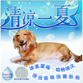 MarieBella清涼一夏寵物酷寒冷凝冰涼墊