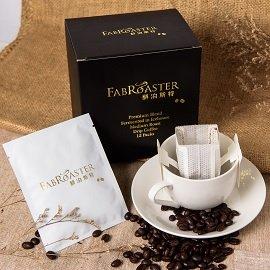 Fabroaster馡泊斯特 窖藏發酵咖啡原豆研磨濾掛式咖啡 中焙   降低咖啡因,加倍咖