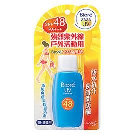Biore 高防曬乳液 SPF 48 50ml