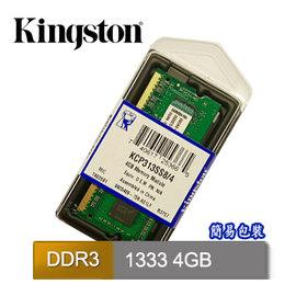 100^% 相容 Apple Asus等品牌金士頓 DDR3 1333 4G 品牌筆電 記