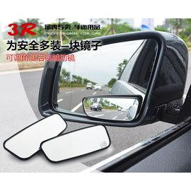 YP逸品小舖 車用方形輔助鏡 可調角度 後視鏡加裝鏡 照後鏡 防死角 倒車鏡 盲點鏡 廣角