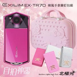 CASIO EX~TR70 64G全配 備用電池 ~ 群光 貨 18個月
