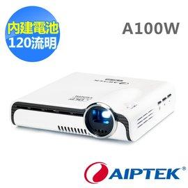 ~人言水告~AIPTEK A100W WiFI傳輸微型投影機~預計交期3天~