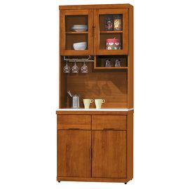 ~尚品傢俱~HY~A403~03 凱西柚木2.7尺石面餐櫃