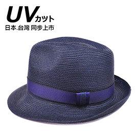 率性紳士草編帽~海軍藍