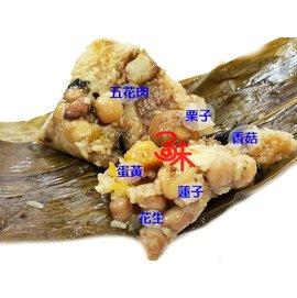 ~家庭食坊~傳統南部粽~ 栗子 1串 10顆^(1顆約180公克^)  550 元 ~ ^