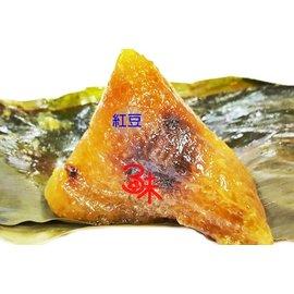 ~家庭食坊~傳統鹼粽~紅豆 1串20顆 ^(1顆約 110公克^) 480元 ^(平均 1