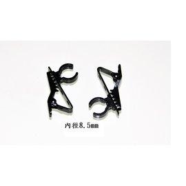 Sony 話筒小夾子 領夾夾子 領夾麥克風夾子 金屬鐵夾子 胸麥鐵夾 索尼夾 ( 內徑8.5mm ) [EEO-00011]
