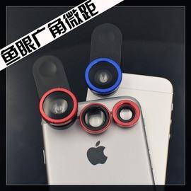 蘋果三星VIVO小米華為oppo手機拍照鏡頭廣角微焦微距魚眼 神器~韓風館~
