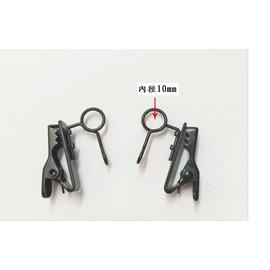 SONY 話筒小夾子 領夾夾子 領夾麥克風夾子 金屬鐵夾子 胸麥鐵夾 索尼夾 ( 內徑10mm ) [EEO-00009]