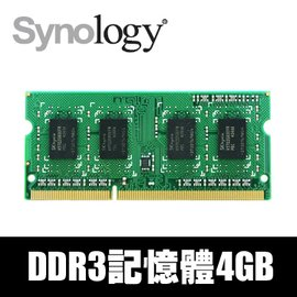 Synology DDR3 4GB 記憶體